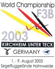 logo_wc_14