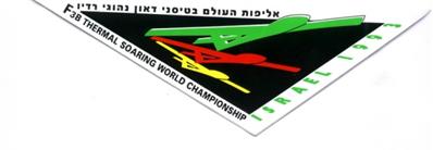 logo_wc_9